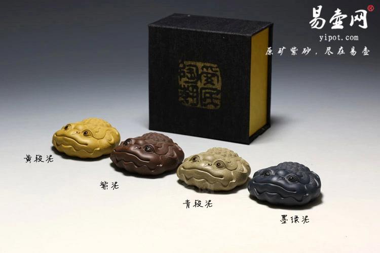 【荷叶蟾】包真品紫砂茶宠 茶玩 李爱民作品