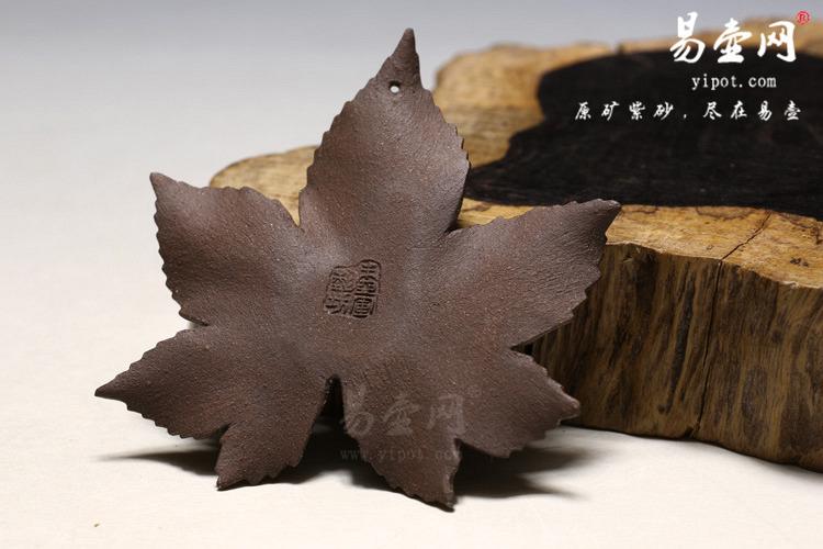 【树叶瓢虫】 紫砂摆件茶宠 朱亚军全手工作品图片