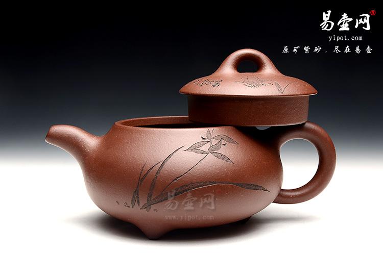 紫砂壶名家:余志平矮石瓢紫砂壶图片