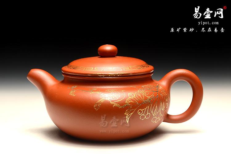 杨立平紫砂壶,描金紫砂壶,仿古壶图片