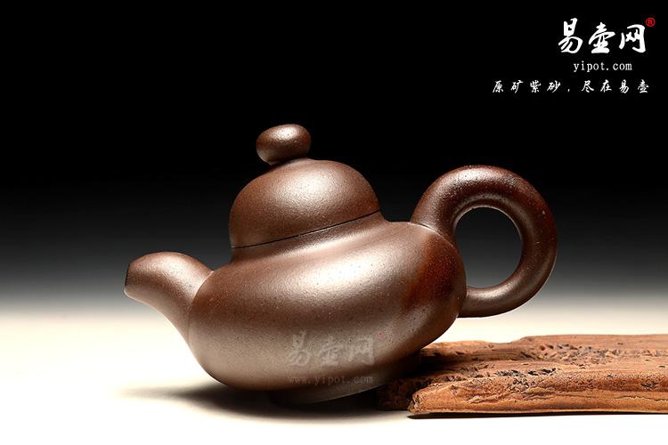 徐俊英紫砂壶,窑变紫砂壶图片