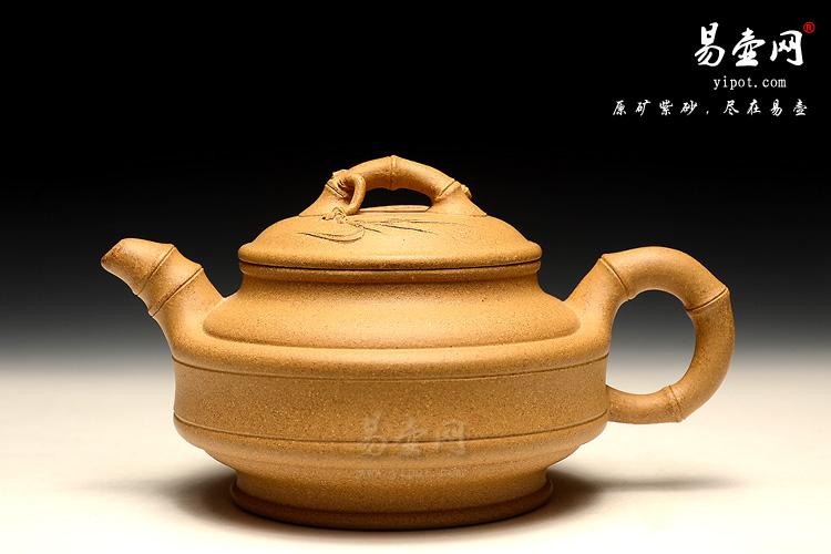 宜兴紫砂壶,顾跃君紫砂壶,双线竹段图片