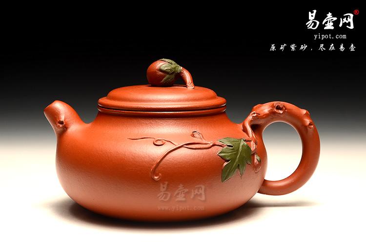 宜兴周荣华硕果紫砂壶图片