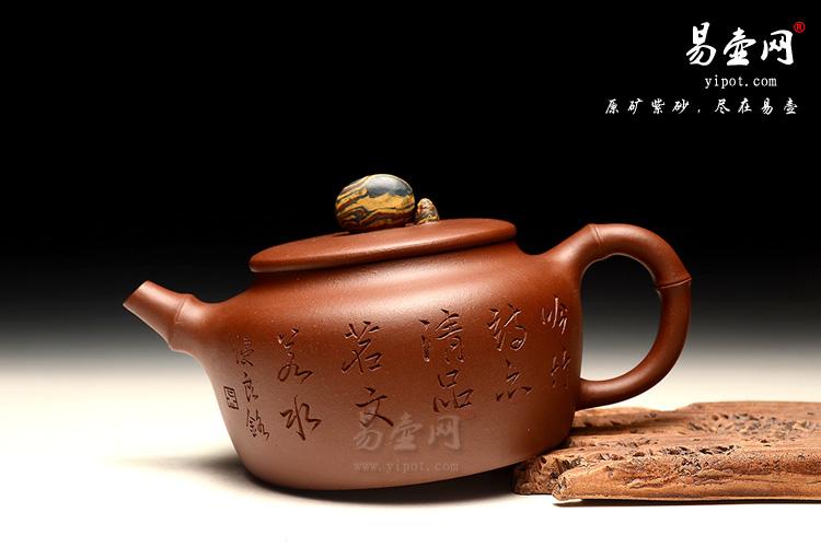 紫砂壶名家:许红娟情趣壶图片