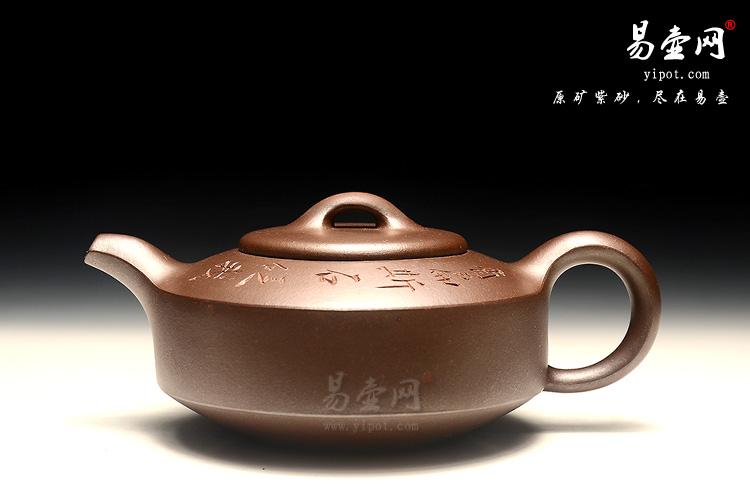 余志平紫砂壶图片