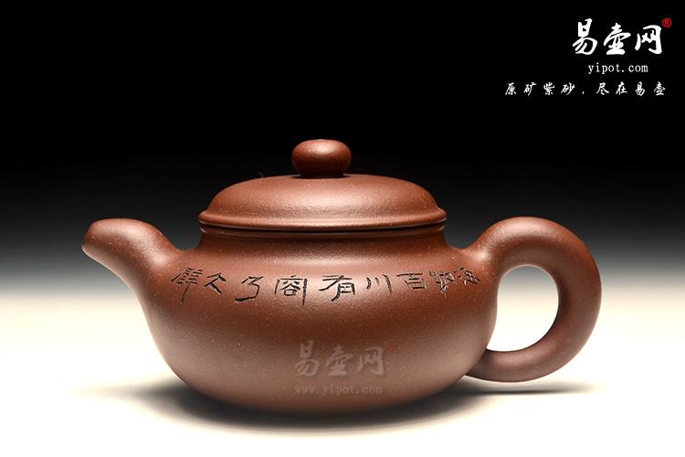余志平紫砂壶,道洪仿古壶图片