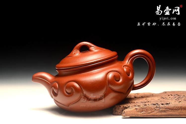 杨尚坤紫砂壶,仿古如意壶图片
