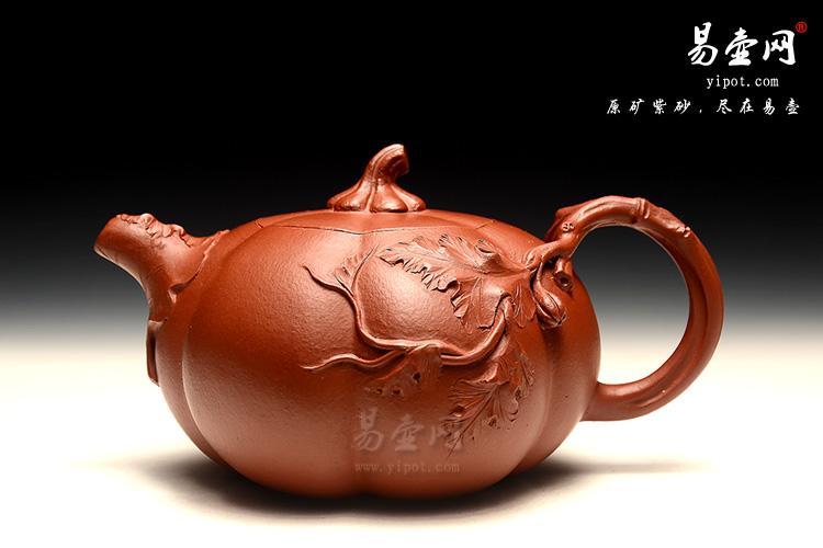 宜兴紫砂壶,杨尚坤南瓜壶图片