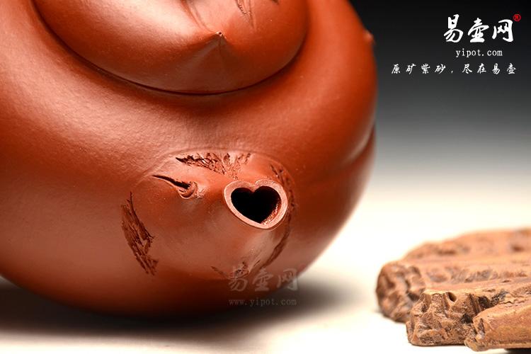 杨尚坤寿桃紫砂壶图片